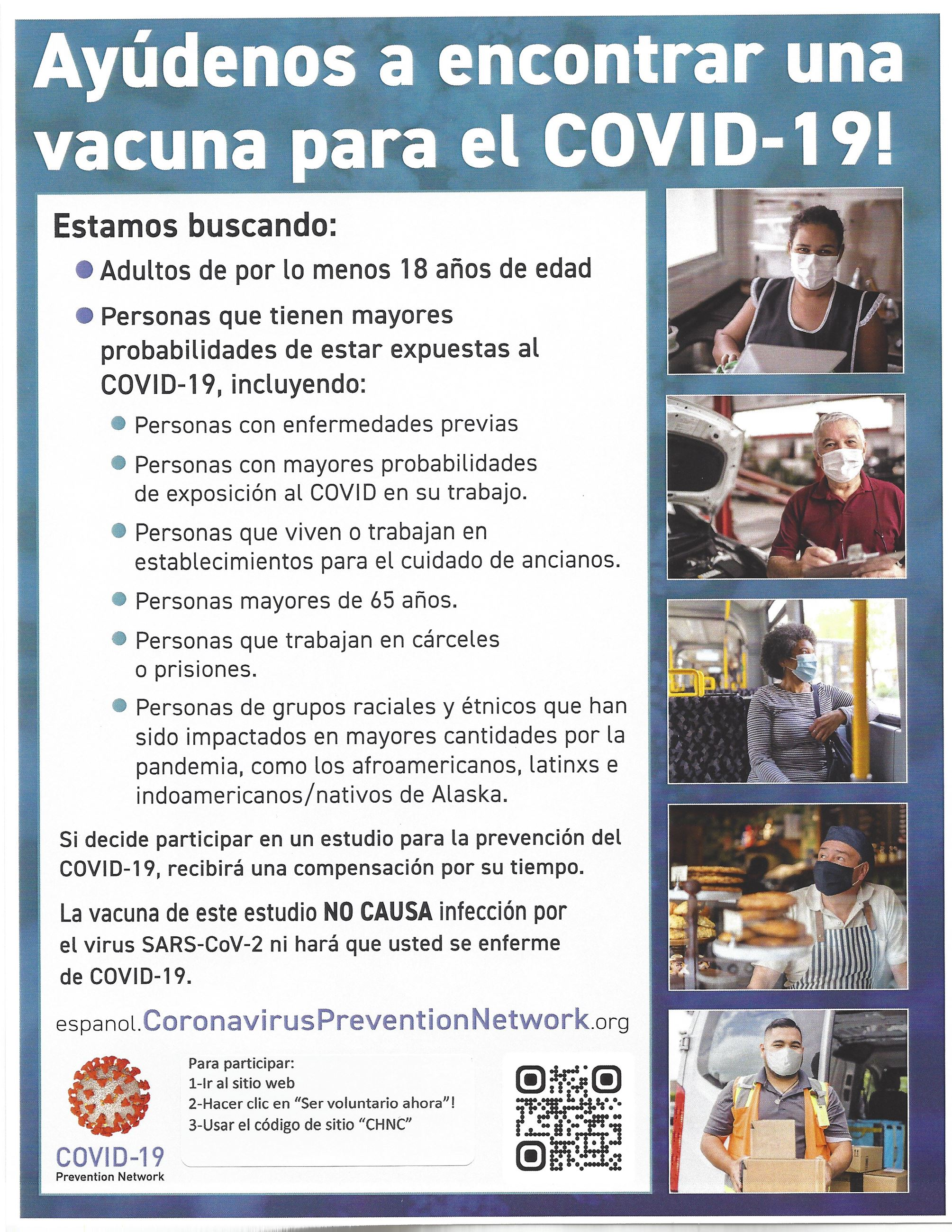 Help find a vaccine - Spanish (PNG)