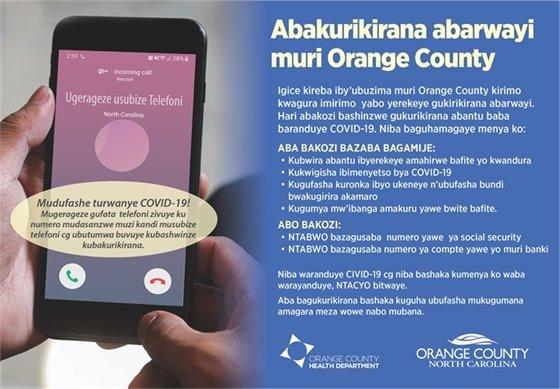 Contact Tracing (Swahili)